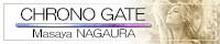 CHRONO GATE/クロノ ゲート